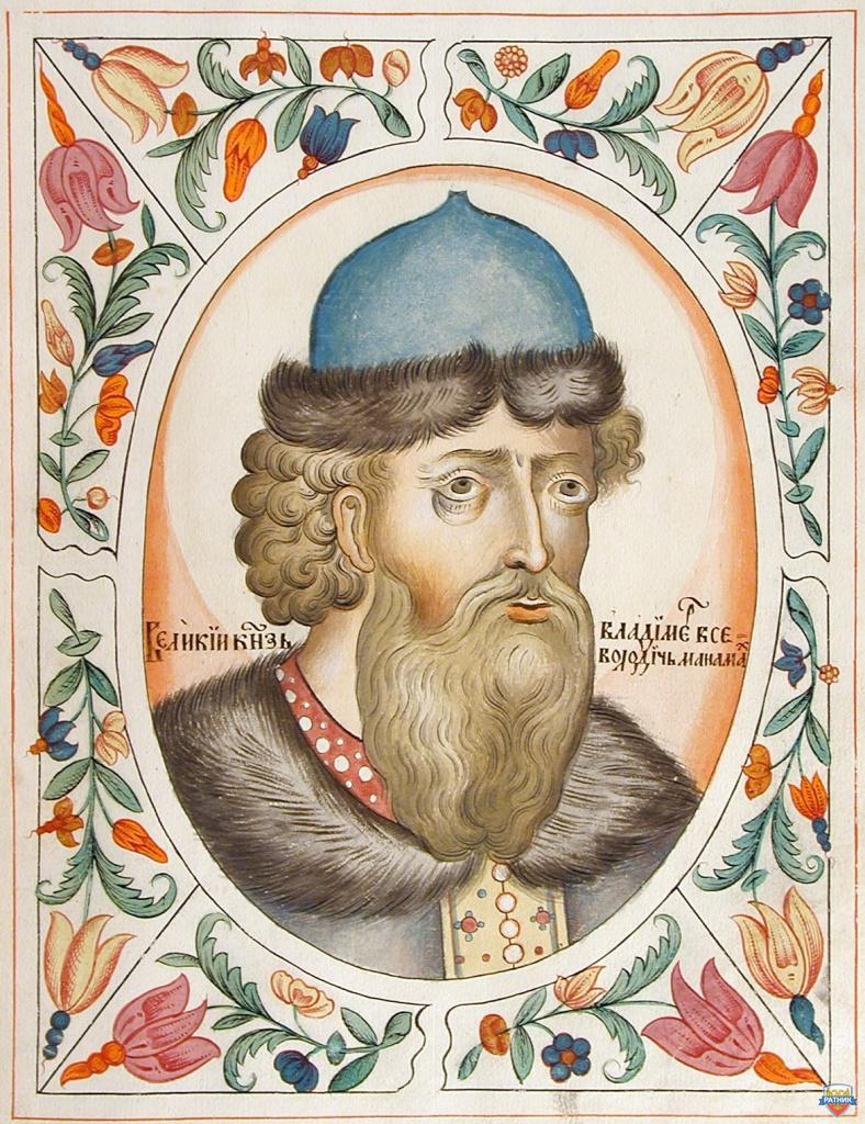 владимир мономах занял киевский престол в результате мтс банк личный кабинет вход по номеру